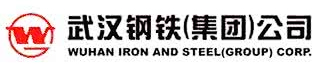 武汉钢铁集团