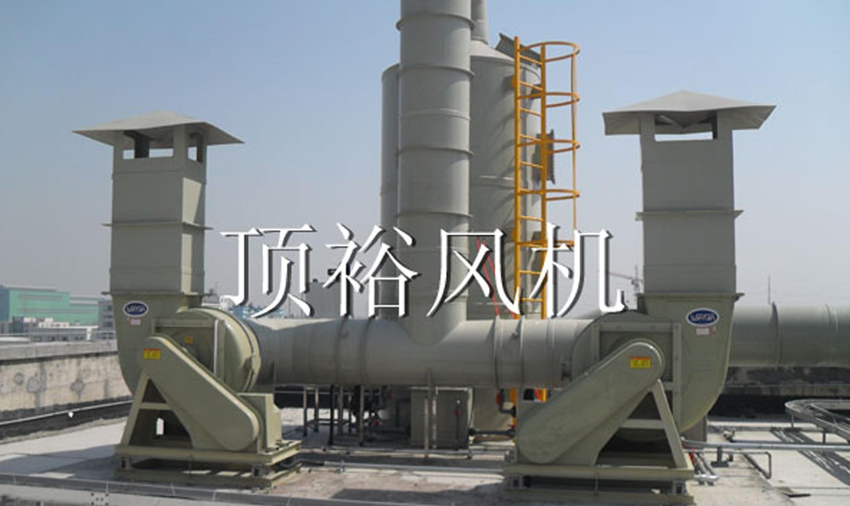 吸收法组合工艺在化工厂反应釜恶臭废气治理中的应用