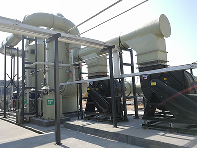 美诺华制药-RTO尾气排放系统处理