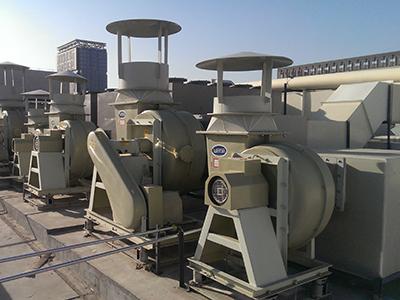南京理工大学实验室废气处理