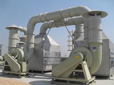 化工行业污水除臭